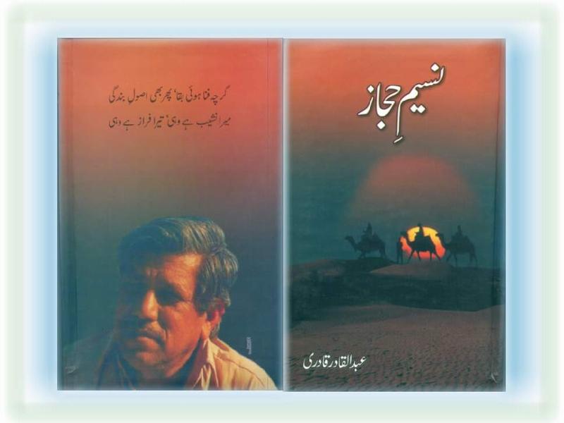 Urdu Poetry Books Pdf Format